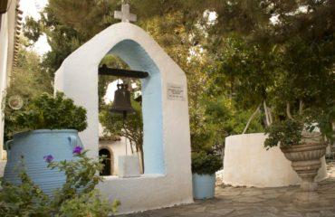 The Rethymno Villages Eco Tour