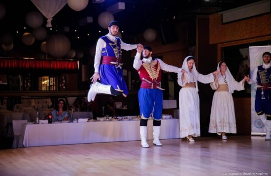 Traditional Cretan Dancing Lessons